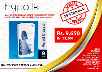 Unilever PUREIT Water Purifier Classic 9L Lowest Price in Sri Lanka